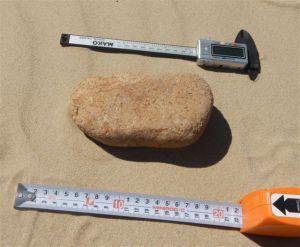 Grinding Stone Kirrar Sandblow